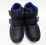 Демисезонные ботинки для мальчика тм Сонце, размер 35 синие, фото 4