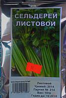Семена сельдерей 10гр. сорт Листовой