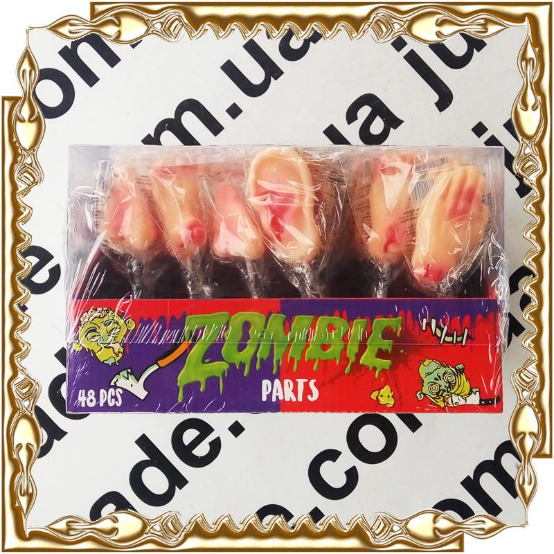 Леденец Zombie Parts (зомби) 20 гр 48 шт./уп.