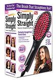 Расческа-выпрямитель Simply Straight / Fast Hair, фото 4