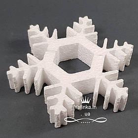Снежинка из пенопласта диаметр 10 см