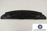 Защита двигателя Hyundai Sonata 2010-2014 (YF)