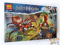 "Конструктор BELA Гарри Поттер 11003 Гарри Поттер ""Логово Арагога"" (Аналог LEGO 75950), 169 деталей"