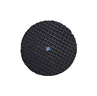 Круг отрезной для гравера Ø32х1.0х1,8 армированный
