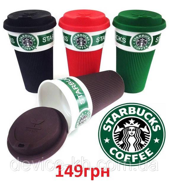 Подарок Термокружка\Чашка\Кружка Starbucks