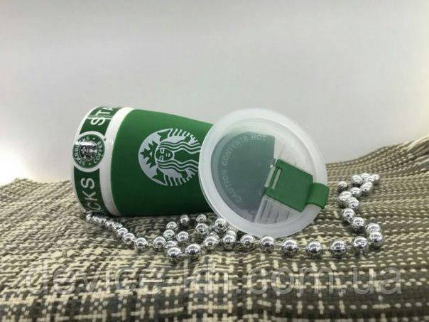 Лучший Подарок CUP Чашка StarBucks PY 023