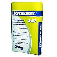 Шпаклевка цементно-известковая Kreisel 662 Kalkzement-Spachtelmasse для наружных и внутренних работ (25кг)
