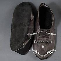 Чешки кожаные детские, фото 3