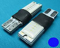 Светодиодная лампа W5W T10 COB синий цвет