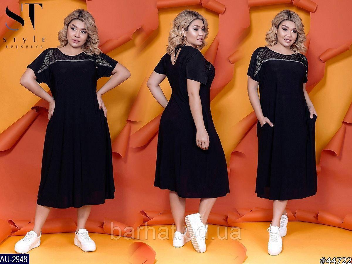 Платье для пышных форм 48-50;52-54;56-58;60-62 р-р.
