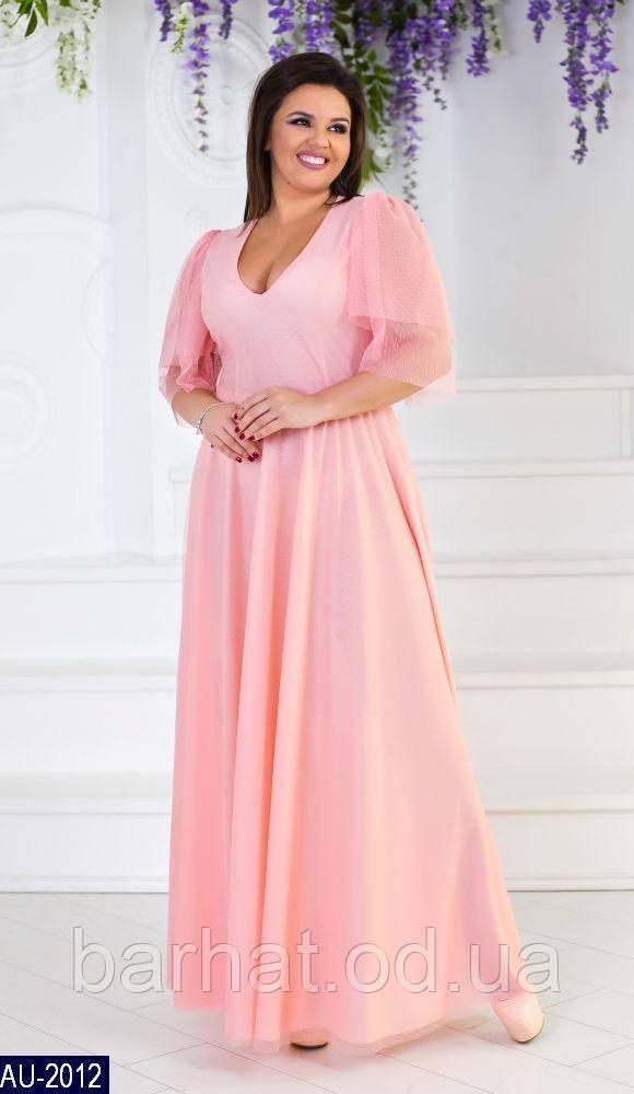 Платье для пышных форм 50-52;54-56 р-р.