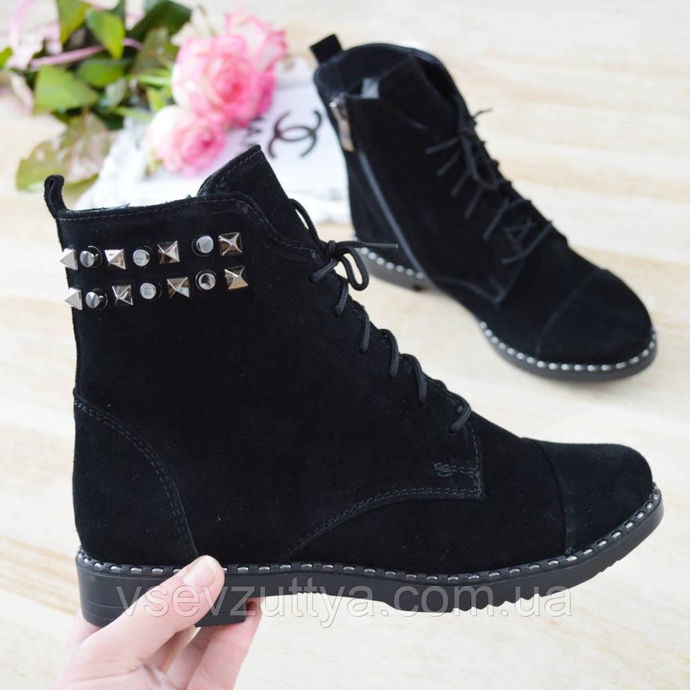 02469862238719 Черевики натуральні замшеві жіночі чорні. : продажа, цена в ...