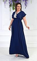 """Длинное летнее платье """"Burchett"""" с кружевом и коротким рукавом (большие размеры), фото 3"""