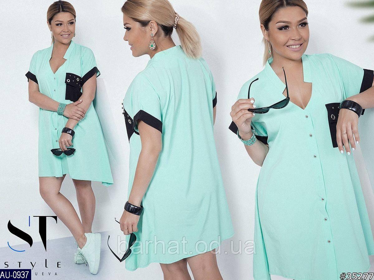 Платье для пышных форм 50-52;54-56;58-60 р-р.