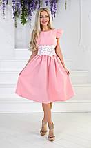 """Летнее приталенное миди-платье """"Foley"""" с кружевом на поясе (2 цвета), фото 2"""