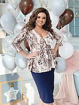 """Стильная женская блуза на запах """"Brooke"""" с воланами (большие размеры), фото 3"""