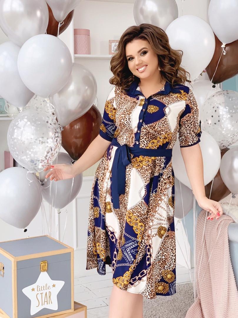 """Приталенное платье-рубашка """"Darville"""" с коротким рукавом (большие размеры)"""