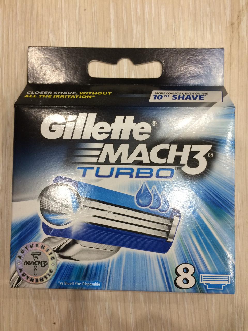 Сменные картриджи для бритья Gillette Mach 3 Turbo, 8 шт сменные кассеты джилет мак3