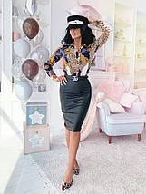 """Стильная женская блуза-рубашка """"Mercato"""" с длинным рукавом (2 цвета), фото 2"""