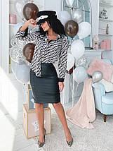 """Стильная женская блуза-рубашка """"Mercato"""" с длинным рукавом (2 цвета), фото 3"""