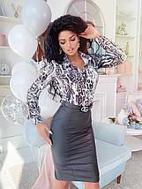 """Стильная женская блуза-рубашка """"Mercato"""" с длинным рукавом (3 цвета), фото 2"""