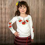 Вишиванка для дівчинки довгий рукав, фото 4