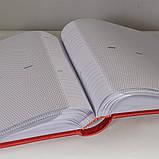 Фотоальбом 13*18/200 Rhombus Red ( на складе ), фото 4