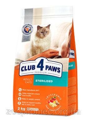 Корм Клуб 4 Лапы Премиум для взрослых стерилизованных кошек,300 гр