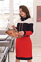 """Трикотажное платье в спортивном стиле """"TRION"""" с длинным рукавом (2 цвета), фото 3"""