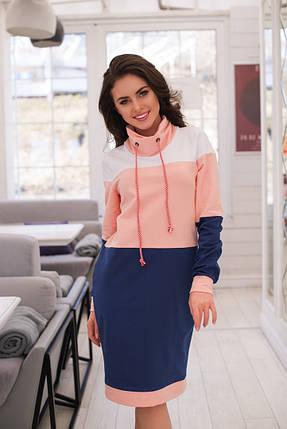 """Трикотажное платье в спортивном стиле """"TRION"""" с длинным рукавом (2 цвета), фото 2"""