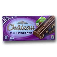 """Шоколад """"Chateau"""" Rum Trauben Nuss, молочний з ромом, родзинками і подрібненим фундуком, 200г"""