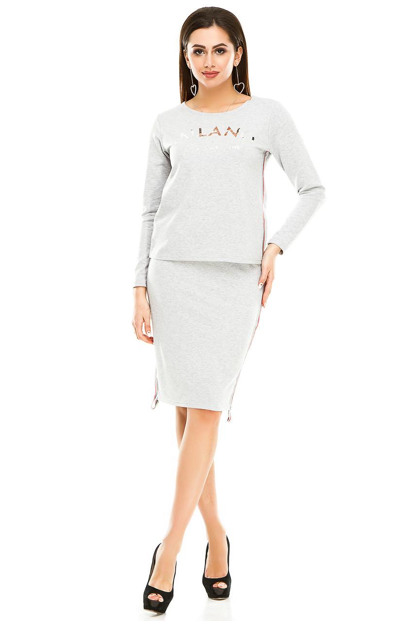 Женский костюм 479 серый размер 42-44