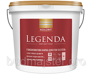 Фарба KOLORIT Legenda Легенда (Interior LUXE), біла, 9 л