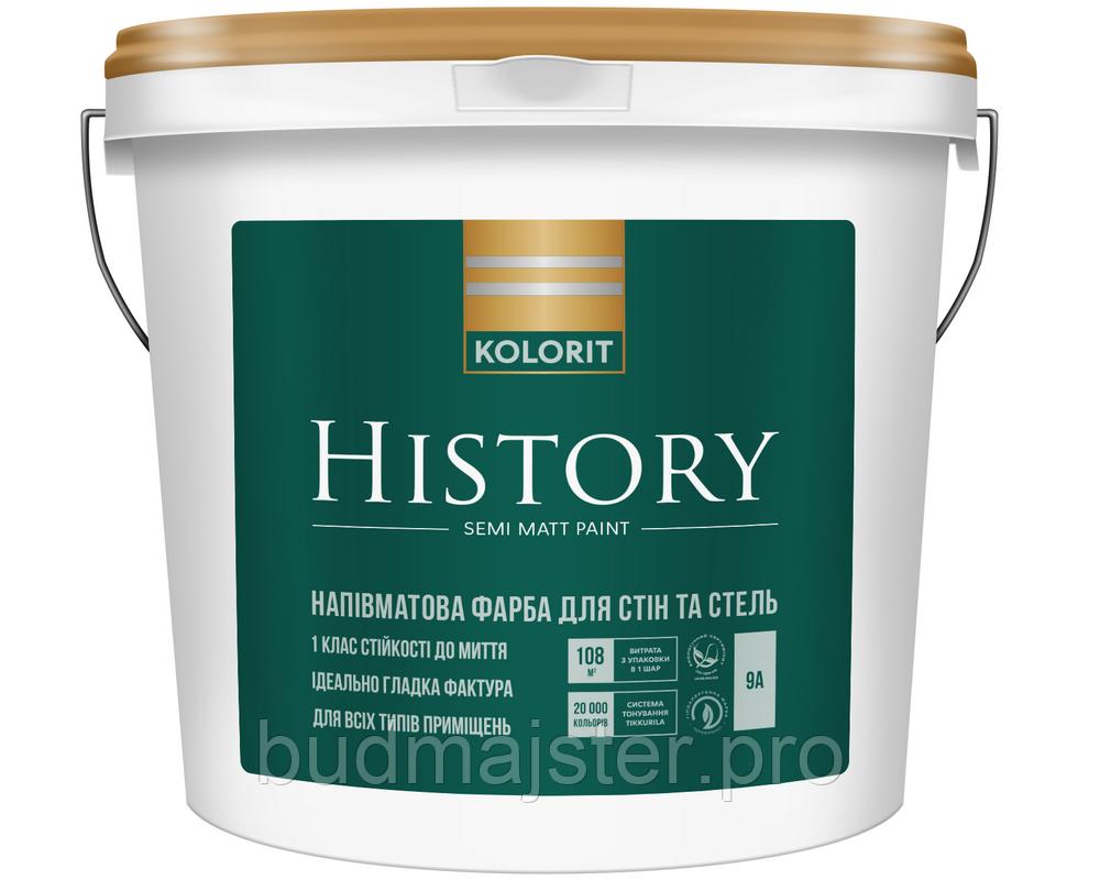 Фарба інтер'єрна KOLORIT History  Півматова фарба для вологих приміщень, 9 л