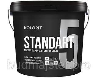 Фарба інтер'єрна KOLORIT Standart 5, 9 л