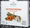 Гастрогиперин, при повышенной кислотности желудочного сока. № 60
