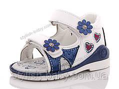 Детская летняя обувь 2019. Детские босоножки бренда Солнце для девочек (рр. с 20 по 25)