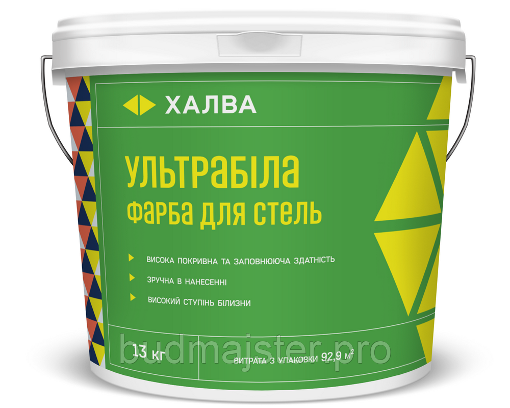 Фарба ХАЛВА ультрабіла, 1,35 кг