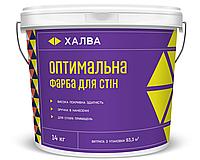 Фарба Халва Оптимальна, 4,1 кг