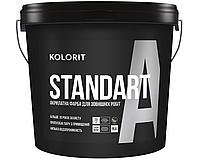 Фарба  KOLORIT Standart A, високоякісна фасадна фарба, 4,5 л