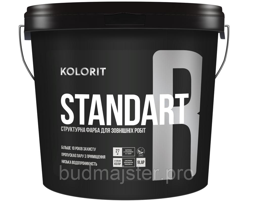 Фарба  KOLORIT Standart R, 4,5 л