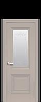 Дверное полотно Имидж Капучино со стеклом сатин, молдингом и рисунком