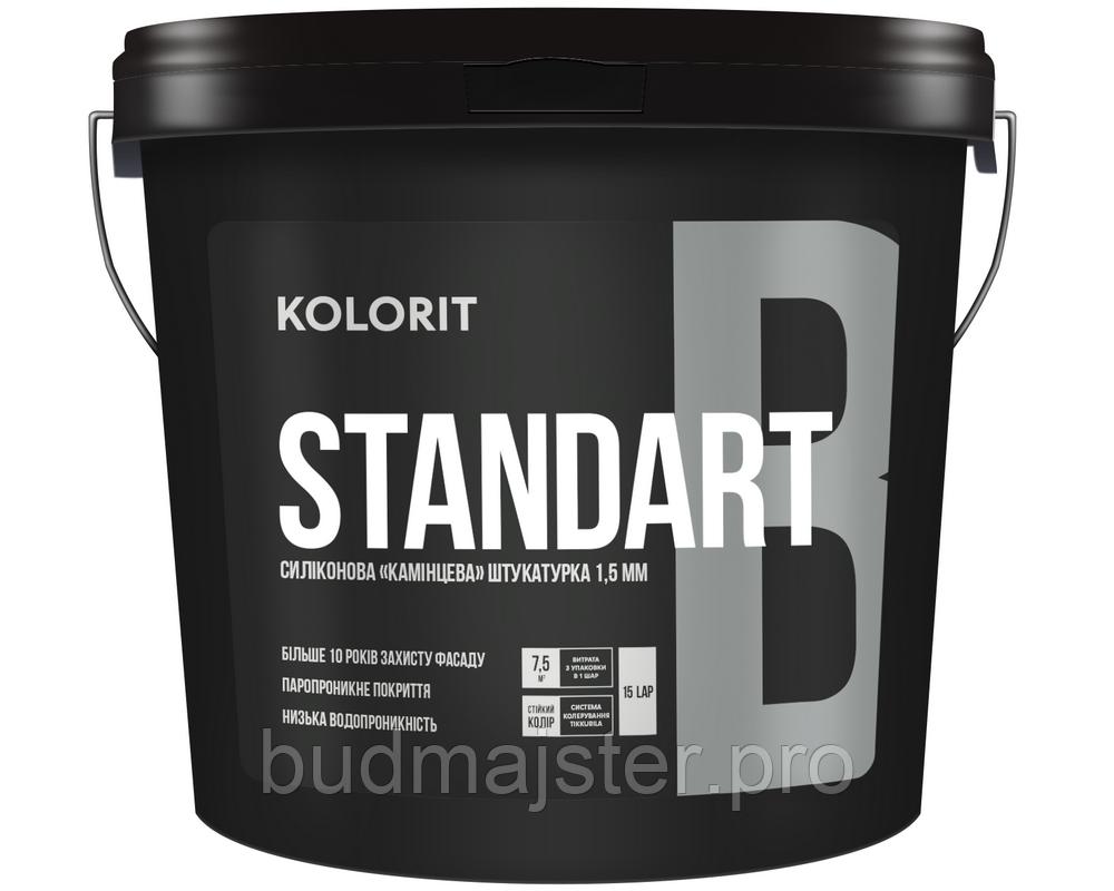 Штукатурка KOLORIT STANDART B структурна штукатурка «баранець», 15 кг