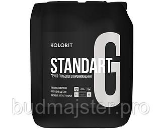 Грунт KOLORIT STANDART G Зміцнюючий ґрунт 10 л