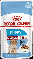 Вологий корм Royal Canin Medium Puppy Роял Канін Медіум Паппі 140 г