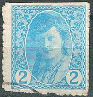 Босния и Герцеговина 1913