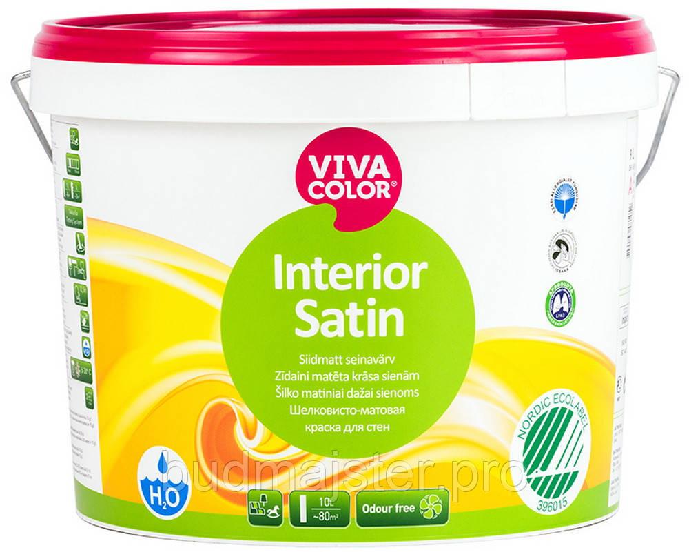 Фарба Vivacolor Interior Satin шовковисто-матова фарба для стін, 9 л