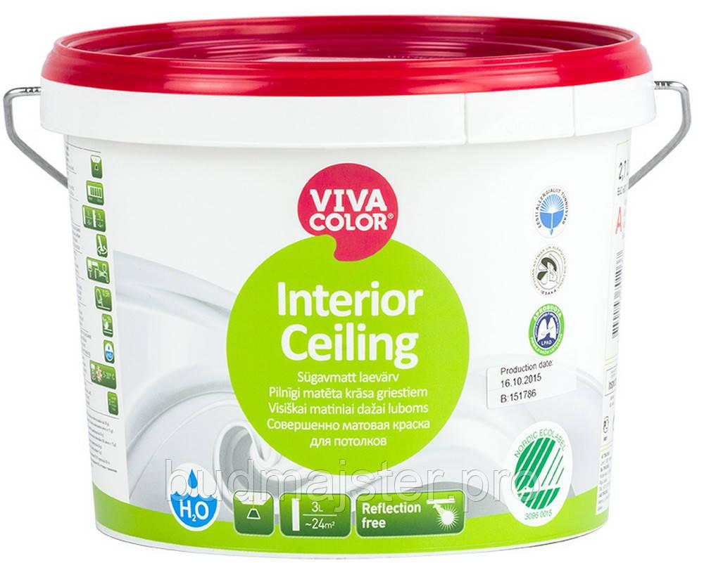 Фарба Vivacolor Interior Ceiling Глибоко матова фарба для стель, 2,7 л