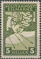 Босния и Герцеговина 1916