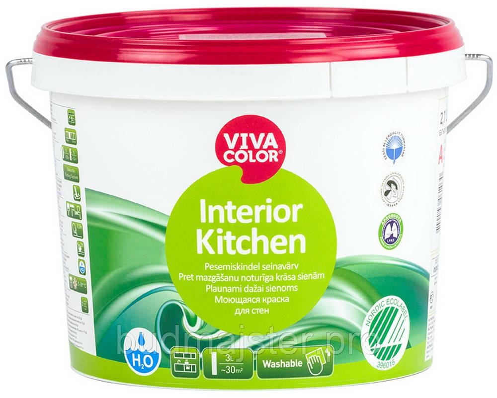Фарба Vivacolor Interior Kitchen, для стін, 2,7 л